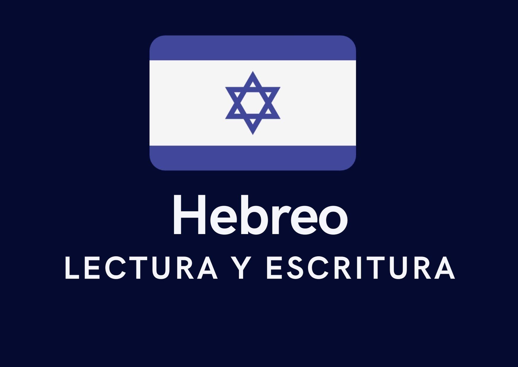 Course Image Hebreo Lectura y Escritura