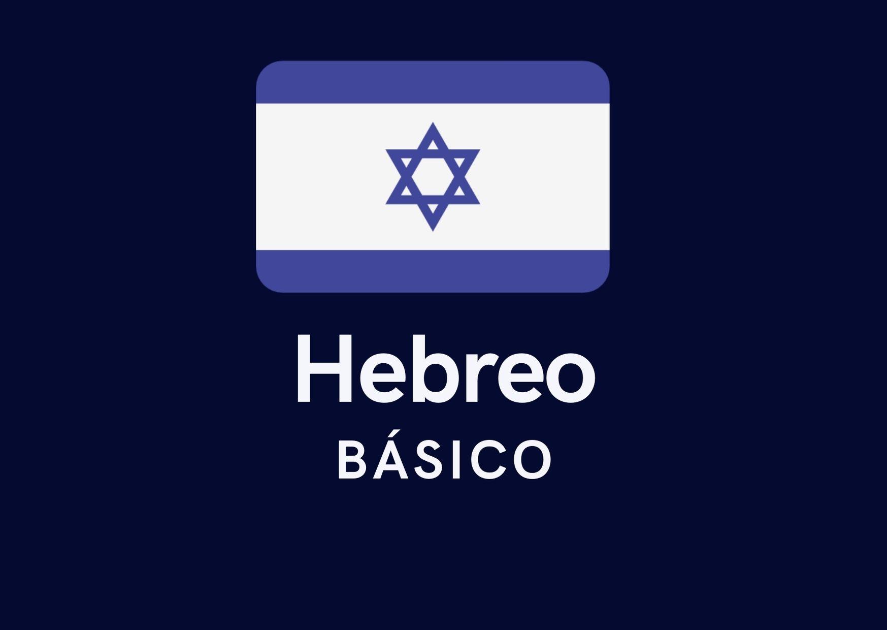 Course Image Hebreo básico