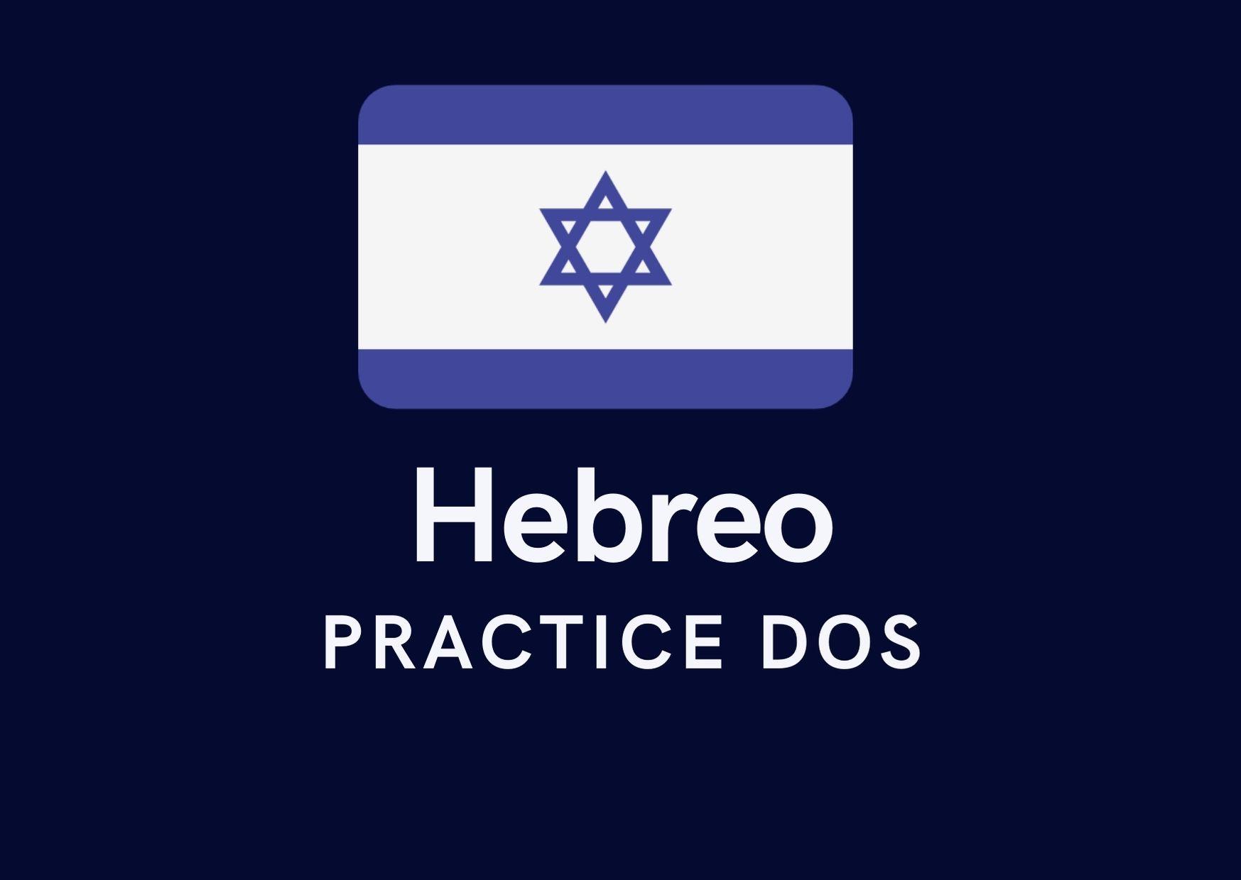Course Image Hebreo Práctico 01