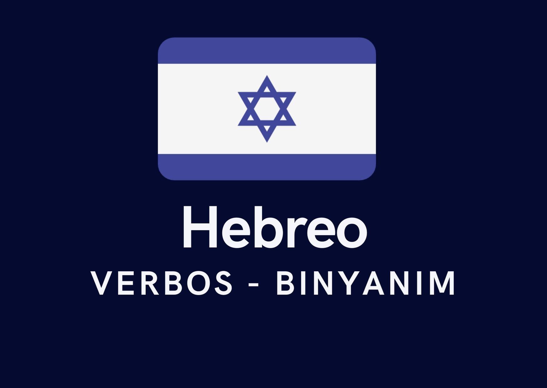 Course Image Verbos en Hebreo (Binyanim)