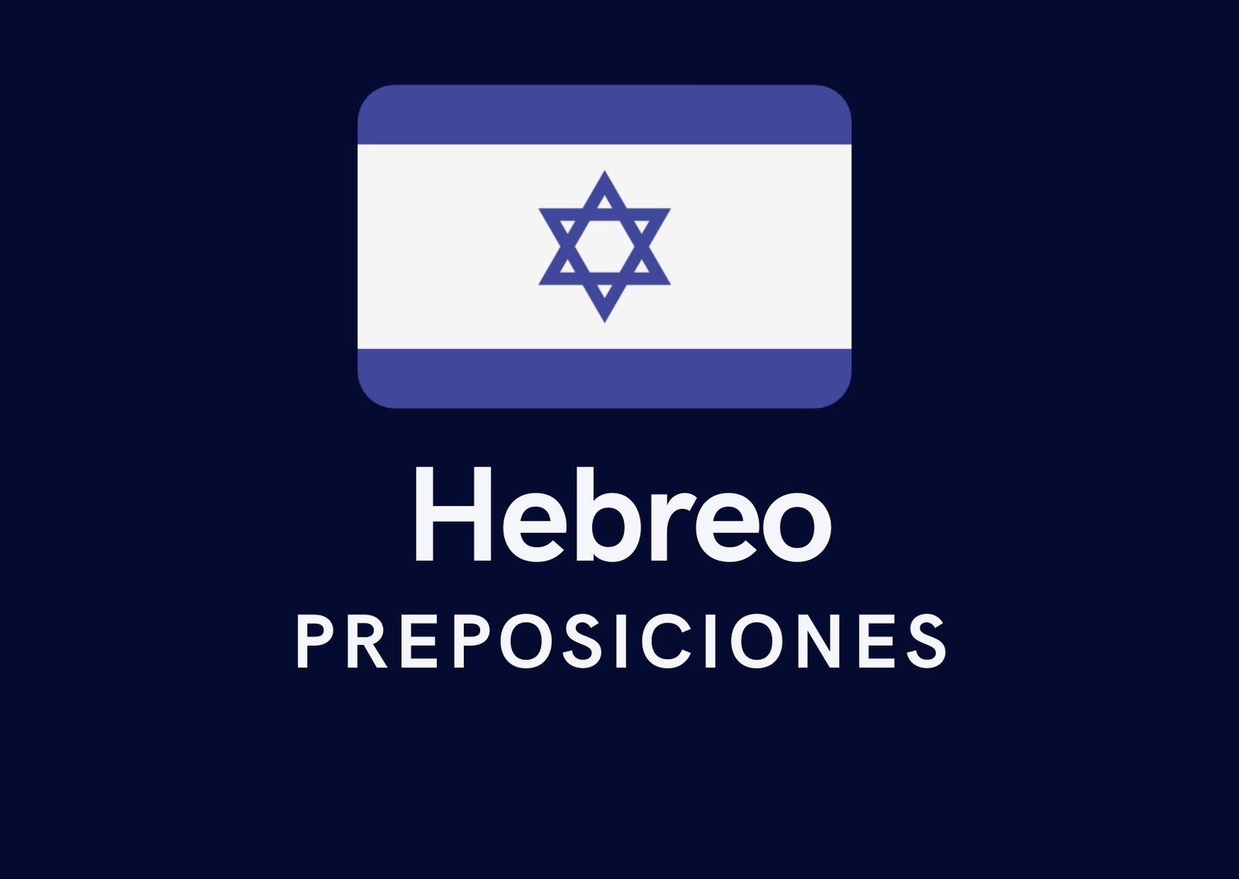 Course Image preposiciones Hebreo