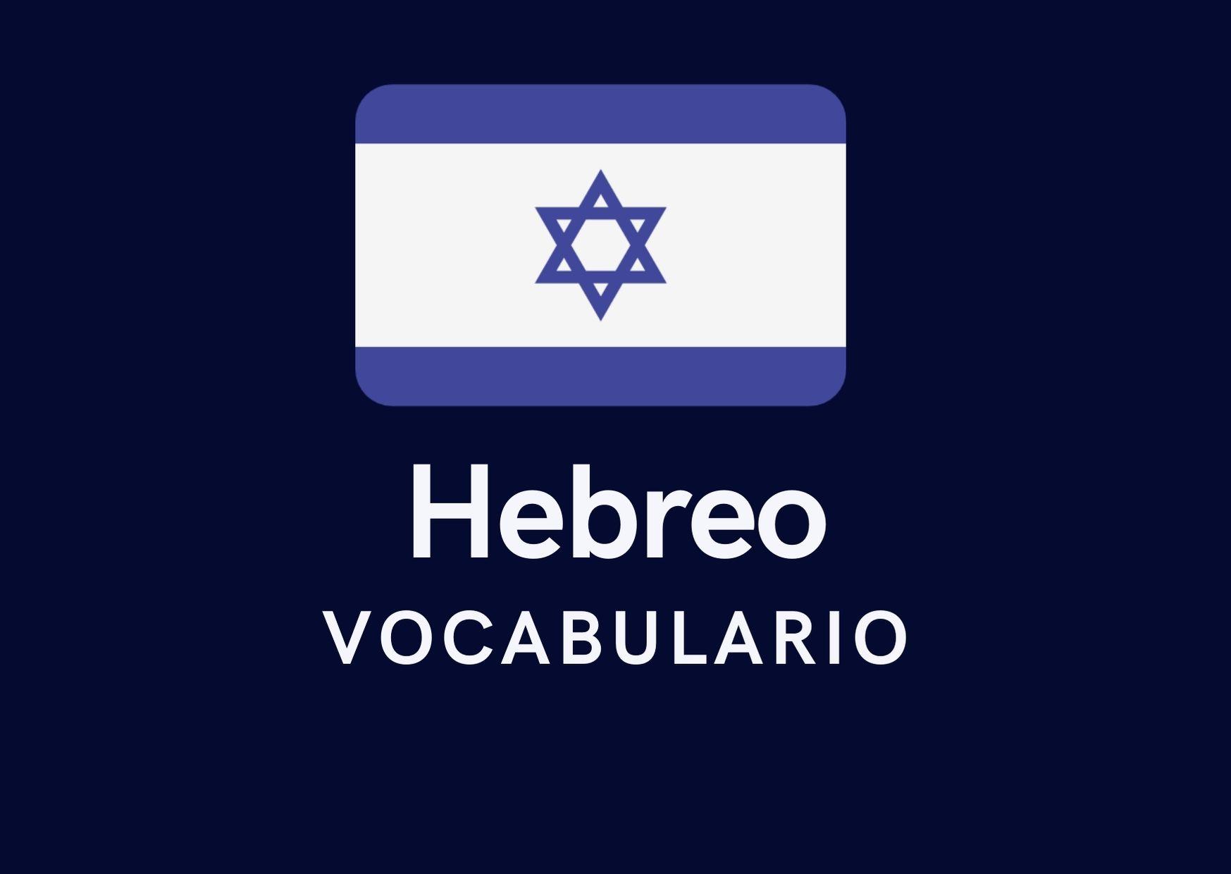 Course Image Vocabulario Hebreo