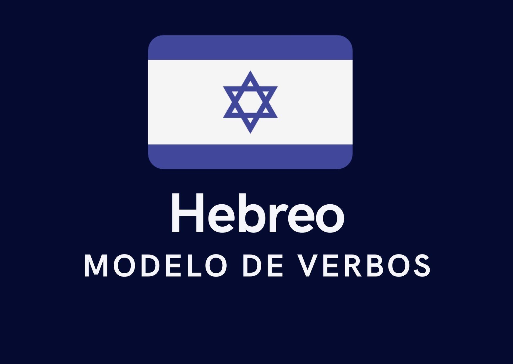 Course Image Modelos de verbos